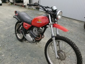 処分バイク