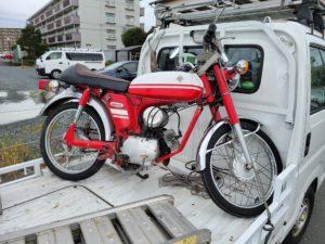 ヤマハ YB-1 F5B型
